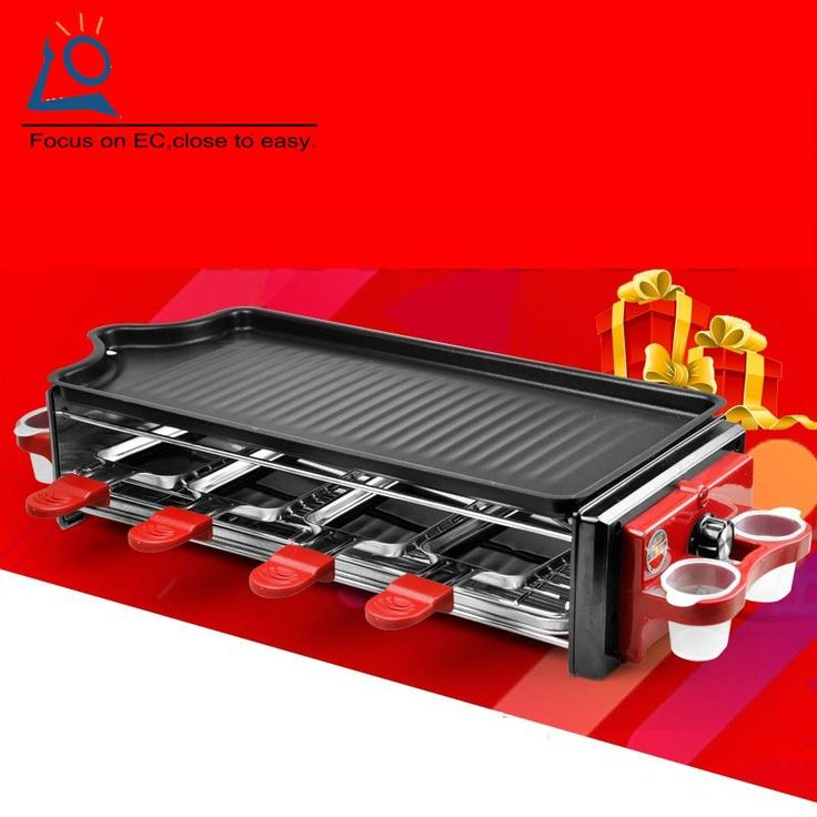 Fu Wanxiang Korean grill indoor household oven smoke-free non stick baking sheets on electric barbecue machine FREE SHIPPING
