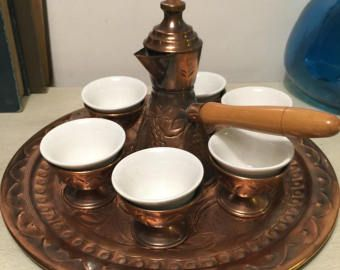 Vintage Copper Tea Set Israel Mediterranean 1970s Housewares