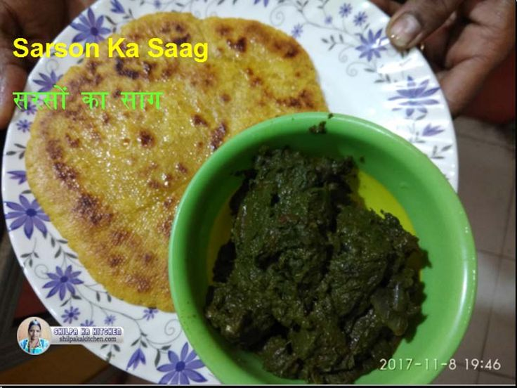 67 best indian recipes in hindi images on pinterest indian food sarson ka saag recipe in hindi forumfinder Choice Image