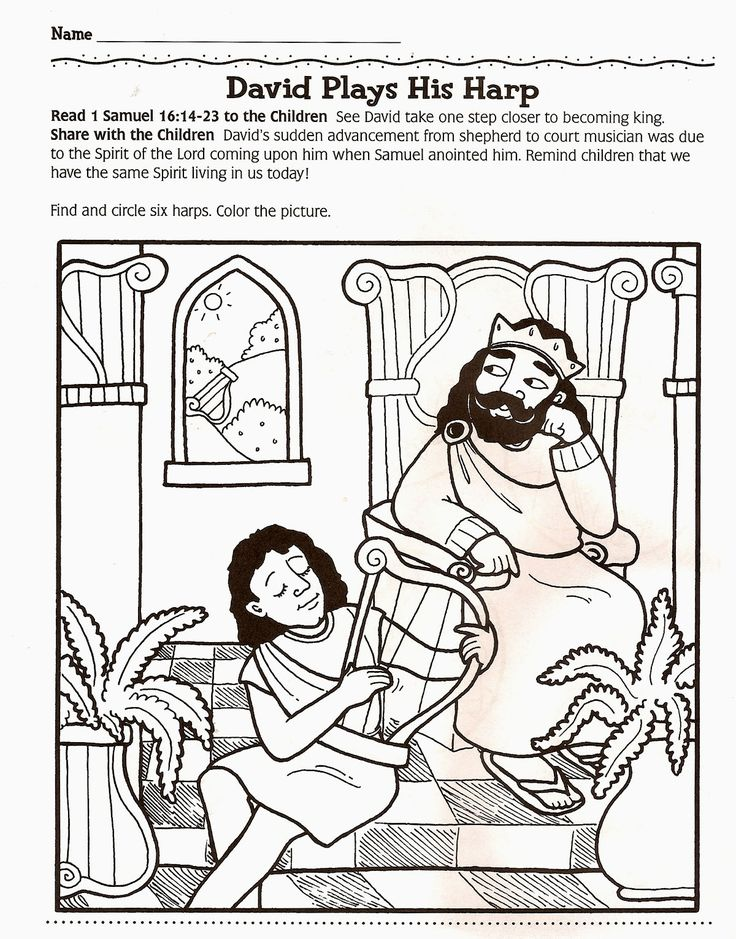coloring pages david with lyre - photo#6