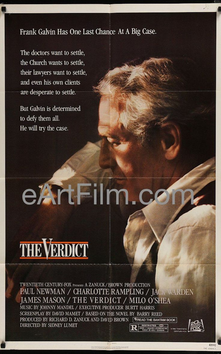 This is a 27x41 original US one sheet movie poster for the Sidney Lumet courtroom drama, starring Paul Newman, Charlotte Rampling, Jack Warden, James Mason, Milo O'Shay, Lindsay Crouse, Ed Binns, Juli