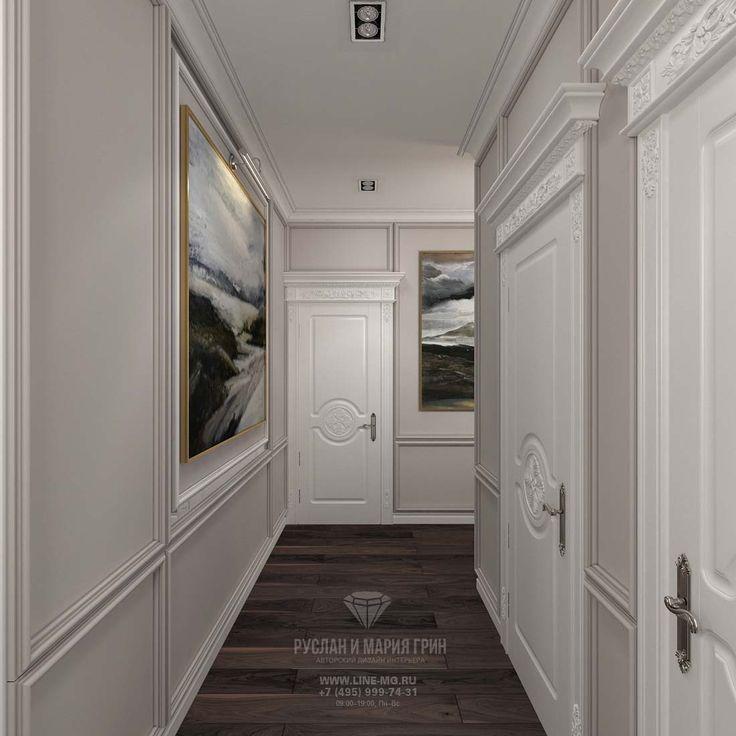 Дизайн трехкомнатной квартиры 85 кв.м в современном стиле. http://www.interior-design.biz/dizayn-trehkomnatnoy-kvartiry-85-kv-mФото интерьера   Дизайн интерьера от частных дизайнеров. Фото 2015-2016