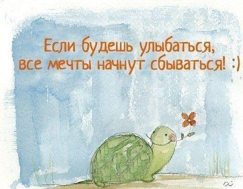 http://sobiratelzvezd.ru/category/oboi-i-kartinki/page/45/