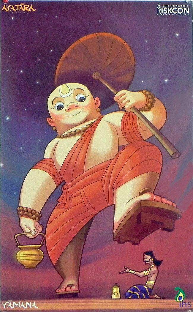 Vamana - Fifth Incarnation of Lord Vishnu - Hindu Posters (Print on Card Paper - Unframed)