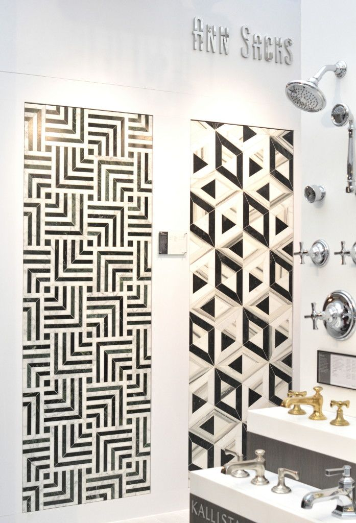 2016 Residential Interior Trends