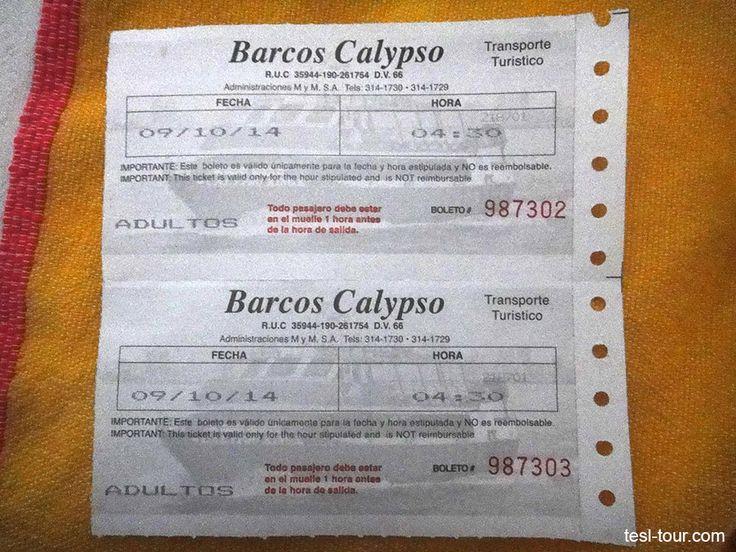Билеты на паром Calypso с острова Табога в Панама-Сити | САМОСТОЯТЕЛЬНО ПО МИРУ