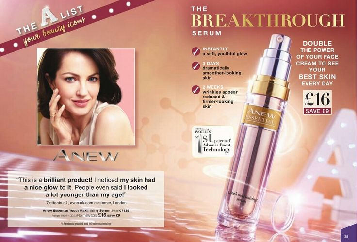 Day 19 Anew Essential Youth Maximising Serum. Visit My Avon Store at https://www.avon.uk.com/store/beauty-247 Visit My Avon Blog for more information on this product www.teamavonista.wordpress.com. Join TeamAvonista https://prp.uk.avon.com/teamavonista