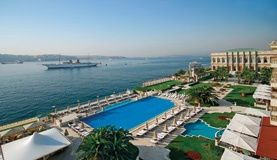 Istanbul.  A wonderful place to visit! …..beautiful….