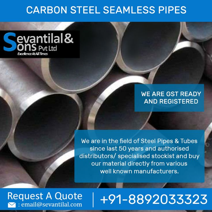 43 best Seamless Pipes and Tubes images on Pinterest | Pipes, Pipes ...