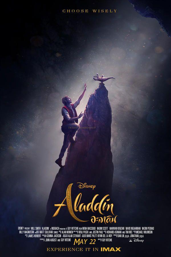 Disney S Aladdin 2019 Fan Made Poster By Mintmovi3 Aladdin Film Aladdin Movie Aladin Movie