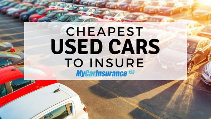 Cheapest Used Cars To Insure 2020 Guide Cheap Used Cars Used Cars Cars For Sale