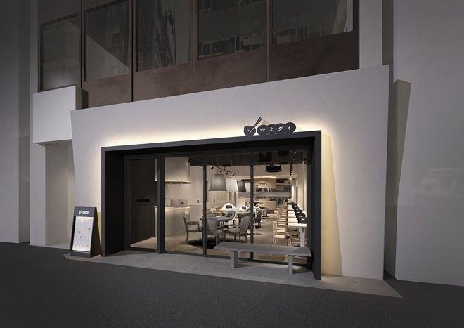 ネンドの佐藤オオキがスシロー新業態「ツマミグイ」をデザイン 1月末開業
