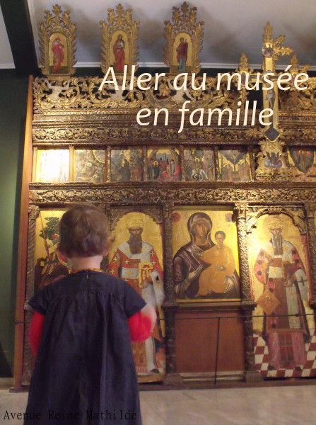 Pourquoi visiter un musée avec de jeunes enfants ?