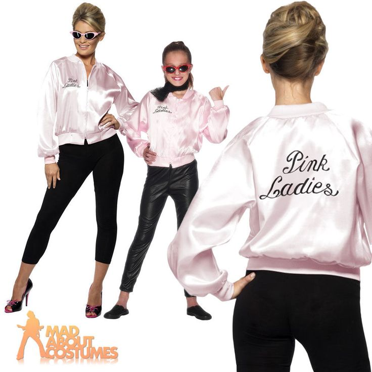 Womens Girls Pink Ladies Jacket 1950s 50s Grease Adult Fancy Dress Costume | Clothes, Shoes & Accessories, Fancy Dress & Period Costume, Fancy Dress | eBay!