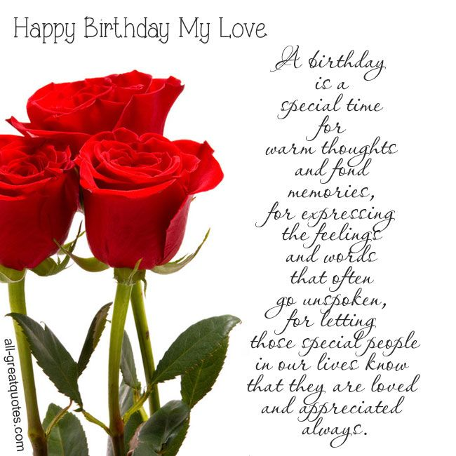 Love Happy Birthday Wishes Cards Sayings: Loving, Romantic Birthday Cards For Wife. Free To Share