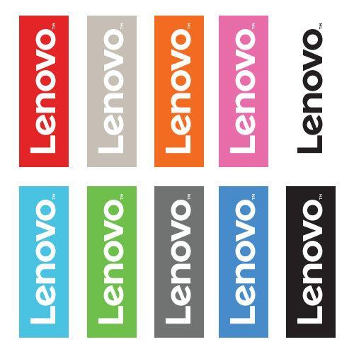 Lenovo Branding Resources