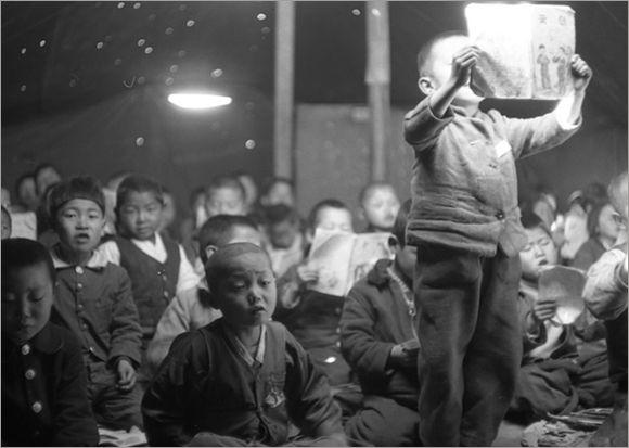 한국 전쟁후....
