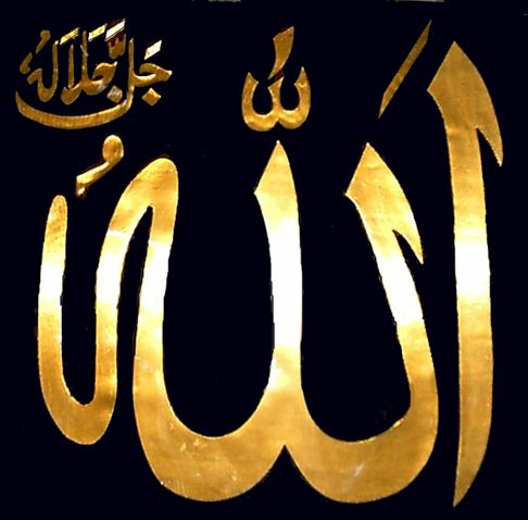 allah Is the god of islam