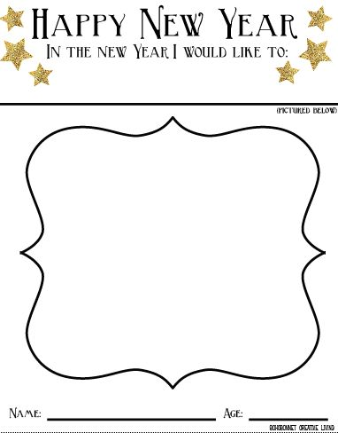 New Years Resolution Drawing printable