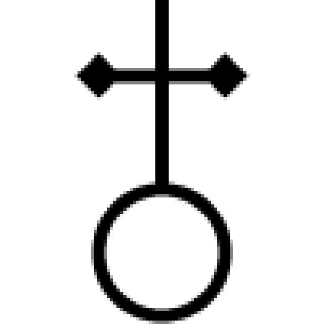 Antimony - Alchemy Symbol #2