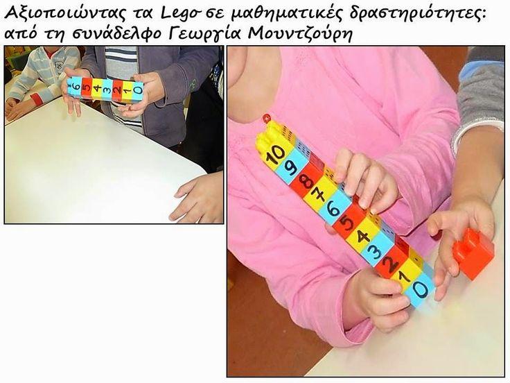Δραστηριότητες, παιδαγωγικό και εποπτικό υλικό για το Νηπιαγωγείο: Μαθηματικά παιχνίδια με τουβλάκια Lego