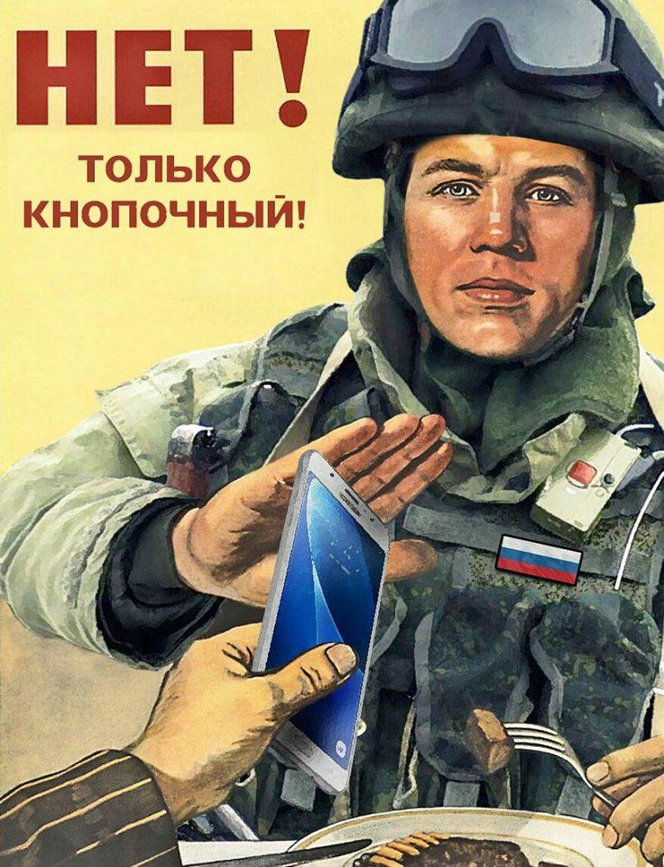 военные картинки в рекламе всех понравился спину