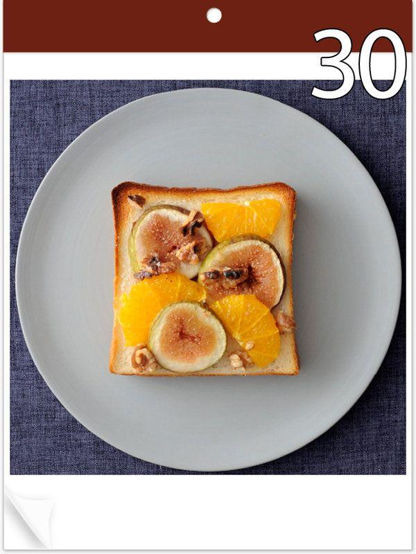 8月30日 「オレンジ&いちじくトースト」 【使った材料】いちじく、オレンジ、くるみ、グラニュー糖