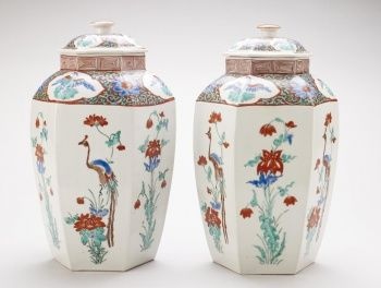 Arita, Hizen province [Japan], Pair of vases with covers 1670-90