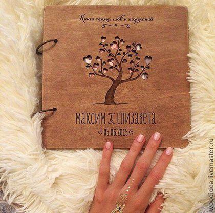 Купить или заказать Книга пожеланий в интернет-магазине на Ярмарке Мастеров. Гостевая книга пожеланий в деревянной обложке. Приятная в руках, с ароматом дерева, душевная! Такую книгу будет приятно полистать спустя время и вспомнить счастливые моменты и искренние пожелания близких людей. С удовольствием сделаем для Вас гостевую книгу или альбом пожеланий на свадьбу, день рожденья, юбилей компании. Книга пожеланий прекрасно подойдет как для свадеб в стиле рустик, так и для классической…