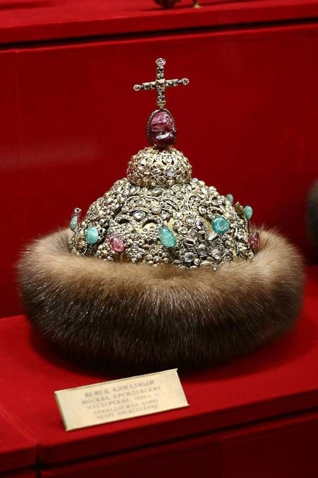 Diamond Crown of Czar Peter the Great, Russia (1680's; gold, silver, precious gemstones, pearls, fur).