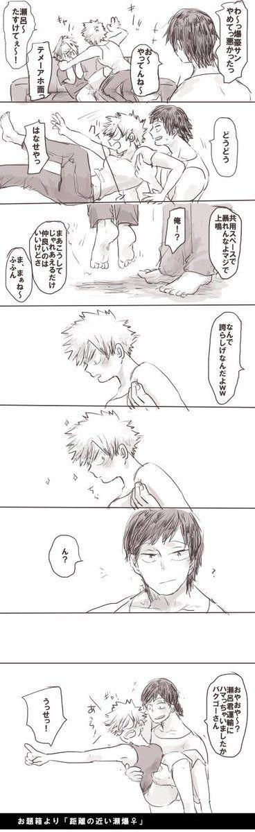 珉珉@き71b (@Minming55) さんの漫画 | 220作目 | ツイコミ(仮)