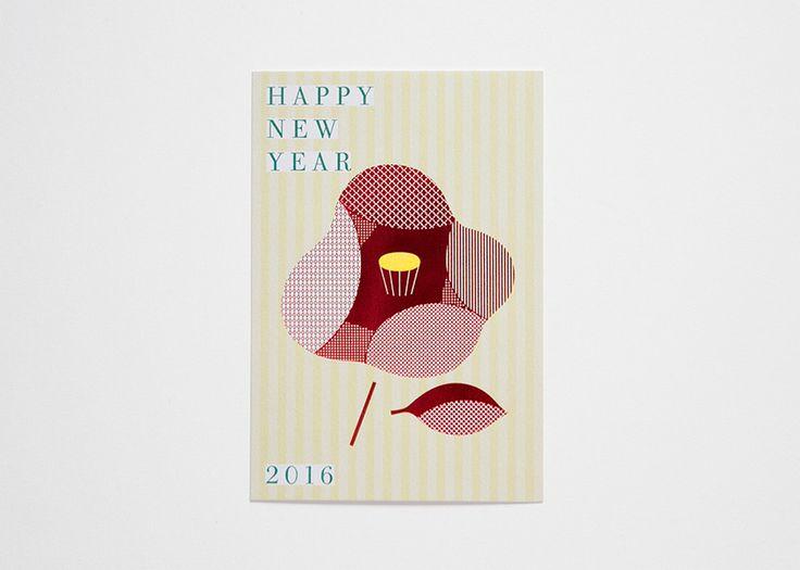 東急ハンズオリジナル 年賀状 2016 | coton design