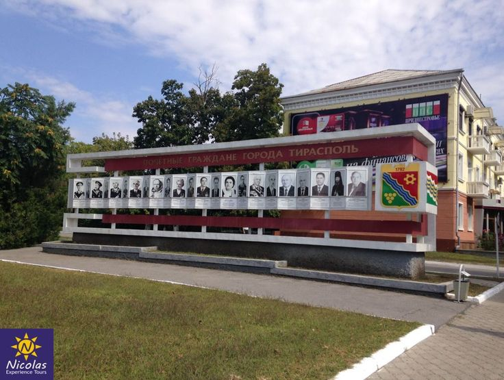 Private Tour to Chisinau - Republica Moldova