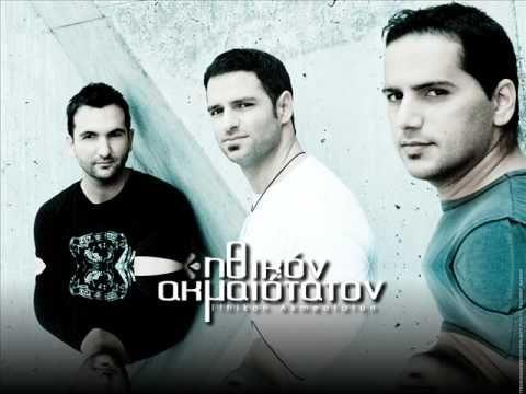 Greek-Pontiaka (playlist)