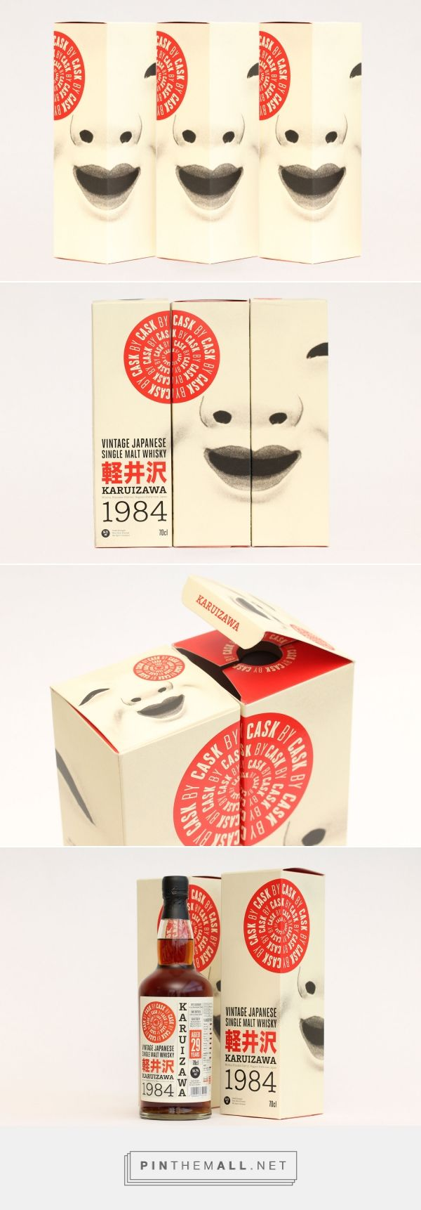Karuizawa - Vintage Japanese Single Malt Whisky