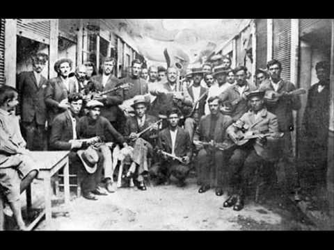 """Το τραγούδι γράφτηκε το 1932-1933, όταν ο Ζαγοραίος ήταν 4 χρονών. Η μουσική λοιπόν ανήκει στον Σπύρο Περιστέρη (διασκευή παραδοσιακού μικρασιάτικου) και οι πρωτότυποι στίχοι στον Χαρ. Βασιλειάδη. Ο Ζαγοραίος είναι ο στιχουργός στην """"αργκό"""" εκδοχή. Όσο για την πρώτη εκτέλεση του τραγουδιού με τους """"original"""" στίχους, ανήκει στον Ζαχαρία Κασιμάτη (1933)"""