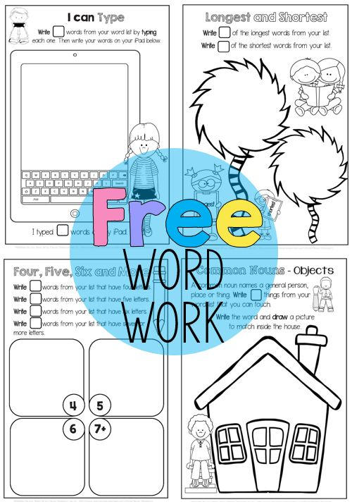 Word work printables that are differentiated and focus on different learning styles.