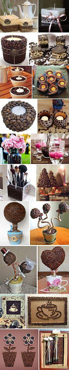 Варианты использования кофе для декора + Фото » Дизайн & Декор своими руками
