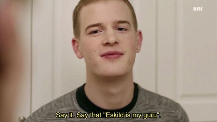 ESKILD IS MY GURU