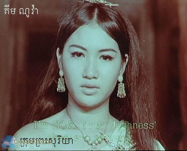 June 2011-Khmer Girls Khmer Video Khmer Musics Khmer Stars
