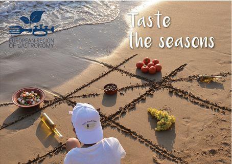 Islanders Aiming to Get Aegean Diet on UNESCO Cultural Heritage List.