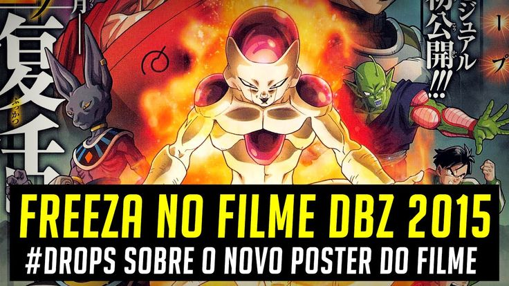 Freeza no filme DBZ 2015 #Drops sobre o novo poster do filme