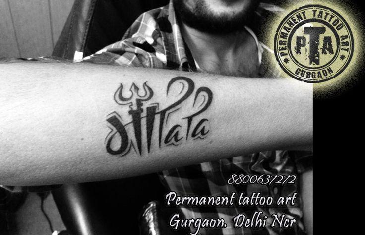 Maa tattoo, maapaa tattoo deign with trishul,  ma tattoo design , ma tatoo in hindi, ma tattoo with color, maa tattoo in color, maa tattoo in red color, wrist tattoo design , tattoo design for girls, maa tattoo design on side wrist Done by -Deepak Karla 8800637272 AT- Permanent tattoo art, Gurgaon