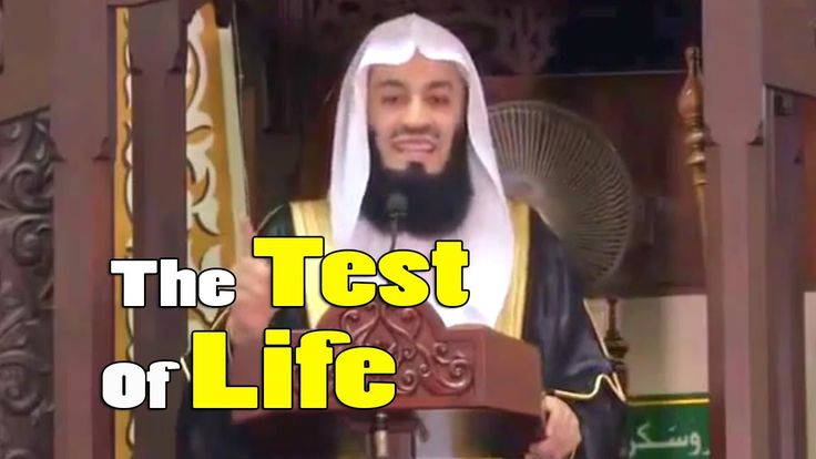 The Test Of Life - Mufti Menk