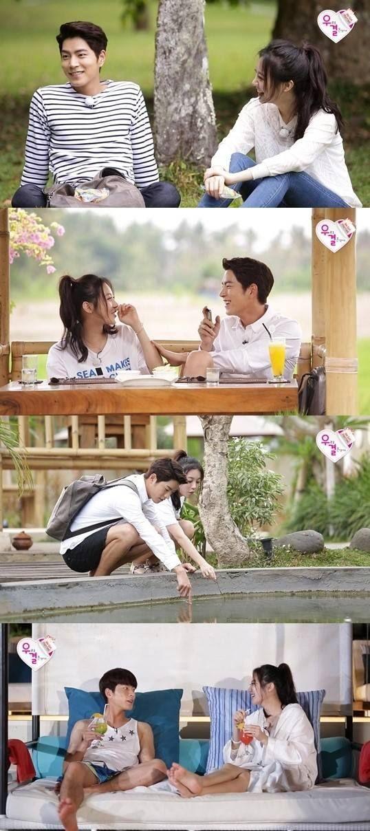 Hong Jong Hyun and Yura