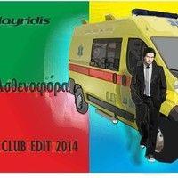 Kiamos astenofora (dj kwstas mayridis + dj merfy ) club edit 2014 by dj merfy       (official) on SoundCloud