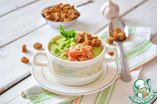 Сливочно-чесночный суп из гороха - кулинарный рецепт