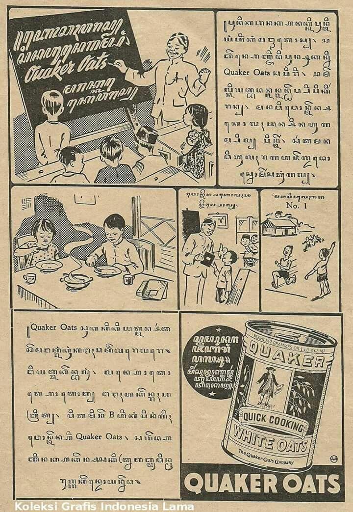 Iklan Quaker Oats tahun 1940s dengan aksara Jawa.
