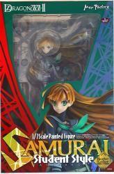 マックスファクトリー セブンスドラゴン2020 2 サムライ(刀子/カタナコ) アナザーカラーver(茶髪) PVC