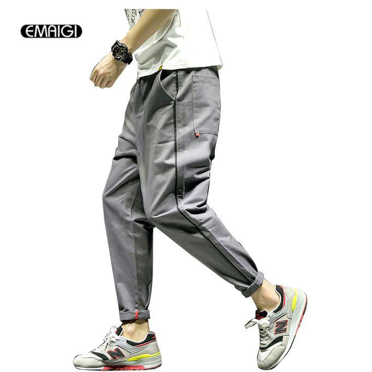 Large Size Elastic Waist Men Loose Casual Pant Fashion Male Harem Side Stripe Trousers #Affiliate